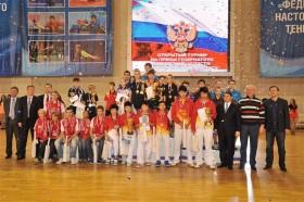 2012 Samara